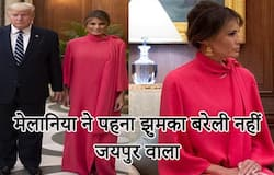 अमेरिका के प्रेसिडेंट डोनाल्ड ट्रम्प की भारत यात्रा ने पूरी दुनिया का ध्यान अपनी ओर खींचा। प्रेसिडेंट ट्रम्प के साथ उनकी पत्नी फर्स्ट लेडी मेलानिया ट्रम्प, उनकी बेटी इवांका ट्रम्प और दामाद जैरेड कश्नर भी आए थे। नई दिल्ली में राष्ट्रपति भवन में मंगलवार को आयोजित स्टेट डिनर में मेलानिया ट्रम्प ने पिंक कलर का कैरोलिना हेरेरा गाउन पहना था, जिसकी कीमत करीब 3000 डॉलर थी। यह गाउन खास तौर पर उनके लिए तैयार किया गया था। उन्होंने जो जूलरी पहनी थी, वह भी जयपुर के डिजाइनर ने तैयार की थी। उनकी जूती भी खास डिजाइन की थी। मेलानिया ट्रम्प ने इस दौरे के दौरान अपनी ड्रेस से सबका ध्यान खींचा। मेलानिया ट्रम्प ने जयपुर के झुमके भी पहन रखे थे। वहीं, ट्रम्प की बेटी इवांका ने सफेद रंग की ड्रेस पहनी थी, जो सलवार-कमीज से काफी मिलती जुलती थी। बता दें कि मेलानिया ट्रम्प के फैशन सेंस की चर्चा हर तरफ होती है। ट्रम्प की पत्नी बनने से पहले वह एक मशहूर मॉडल थीं, वहीं इवांका ट्रम्प भी फैशन बिजनेस से ही जुड़ी हैं।