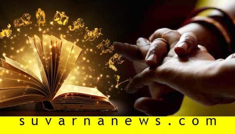 Daily Horoscope Of 31 March 2021 in kannada pod