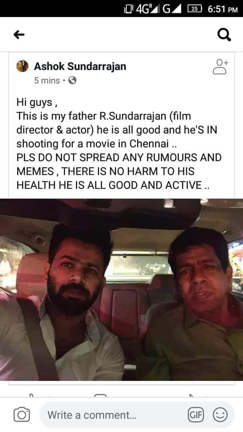 director r sundharrajan death rumors son give it full stop