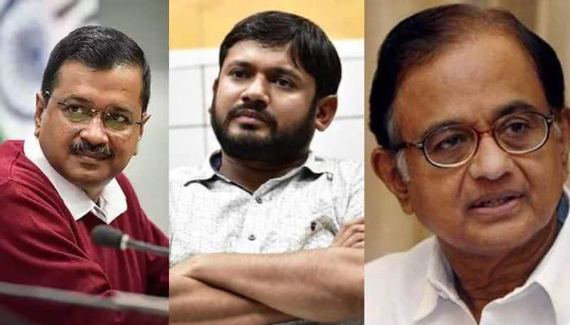 P Chidambaram criticises Delhi government decision to prosecute Kanhaiya Kumar in sedition case
