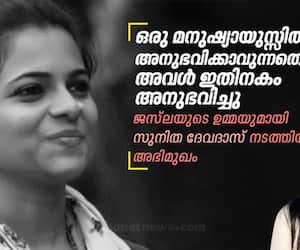 jazla madasseris mother interview with sunitha devadas