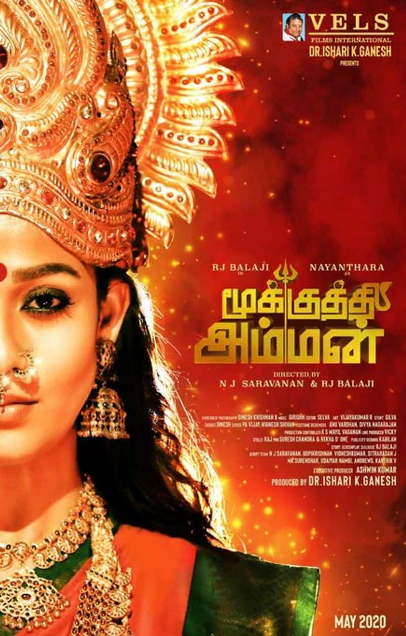 Lady Super Star Nayanthara Mookuthithi amman Second Look Released