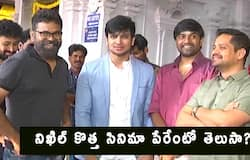 Nikhil's 18 pages title announcement and muhurtham