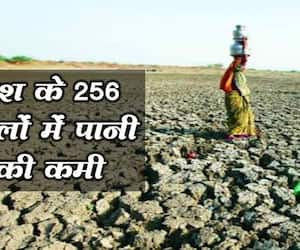 Water shortage in 256 districts of the country: Central Government kpm