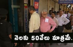 Yes Bank customers rush to ATMs in Mumbai after RBI caps withdrawal limit