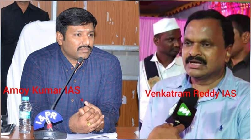 These two collectors work is praised in Telangana
