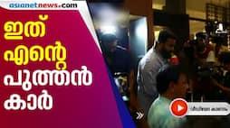 mohanlal reach amma meeting in news toyota vellfire