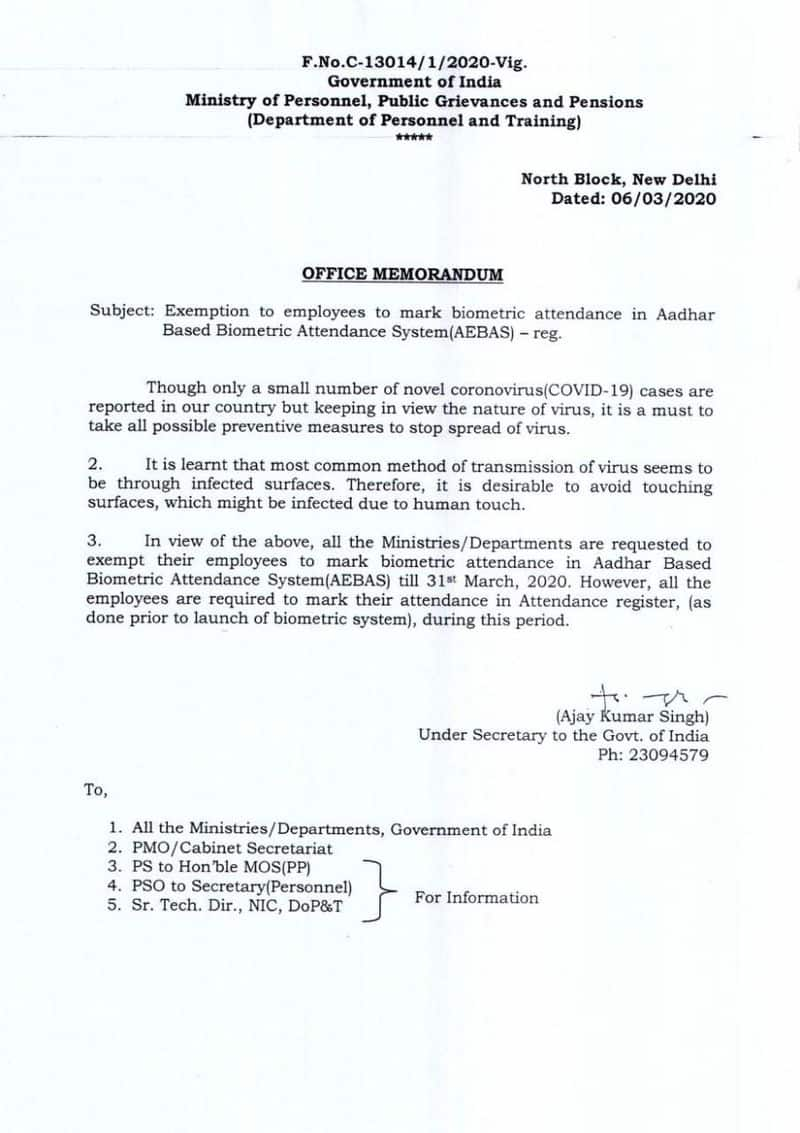 covid 19 fear central government employees are exempted from punching in offices for one month