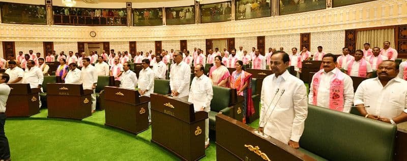 no state official song in state says KCR lns