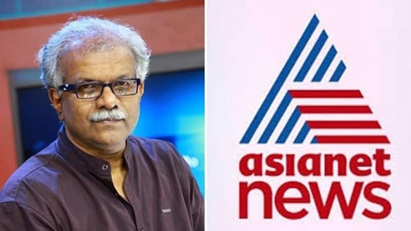Asianet news issues statement against its 48 hour ban