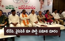 AP Local body Elections : BJP, Janasena to contest Together
