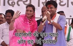 This woman changed the politics of Madhya Pradesh, brought Scindia away from Congress to Modi kps