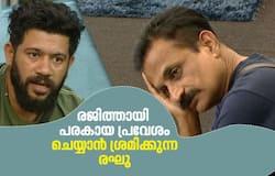 Rajith and Raghu