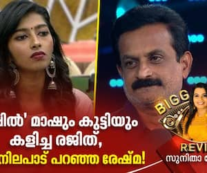 why reshma s decision is  right inside the bigg boss and rajith kumar is not