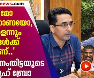 collector pb nooh act in flood corona outbreak in pathanamthitta
