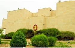 Indian Embassy Riyadh