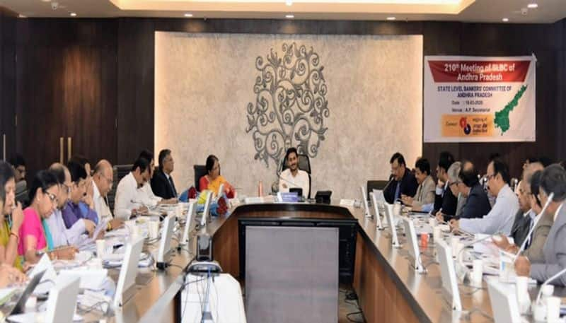 AP CM Jagan Meeting With state bankers committee
