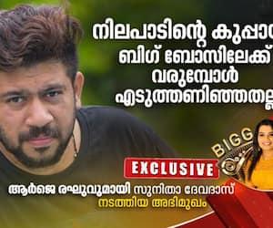 rj raghu exclusive interview with sunitha devadas after bigg boss 2