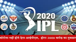 Will IPL 2020 get cancelled due to Coronavirus