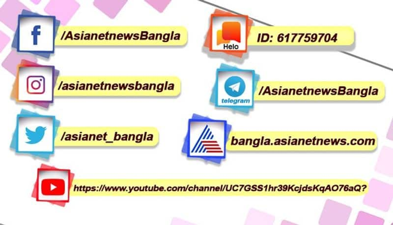 From breaking news to all sorts of digital news get in Asianet News Bangla