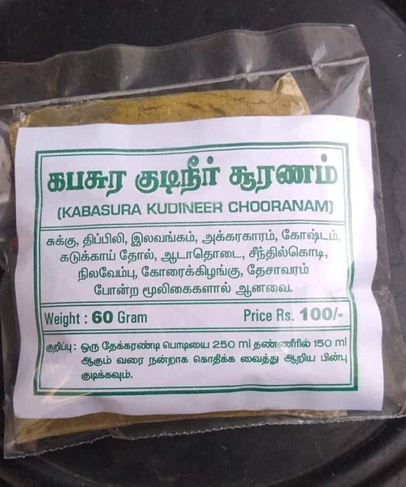 Unani medicine equivalent to Kapasura drinking water, Distribution at Nagai Government Hospital .