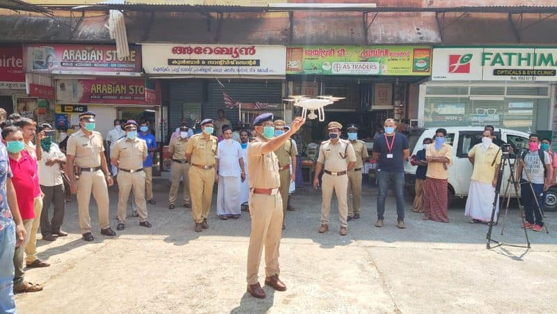 Telangana government is taking help of drones for those who break lockdown