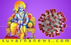 Does corona virus decrease after sri rama navami
