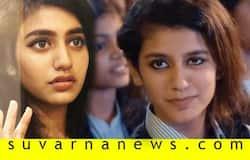 Priya prakasj varrier