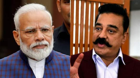 If the Prime Minister's Office is called as a danger, there is no Prime Minister... Kamal is furious over the Corona affair..!