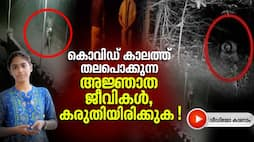 kunnamkulam unknown appearance be safe about fake news