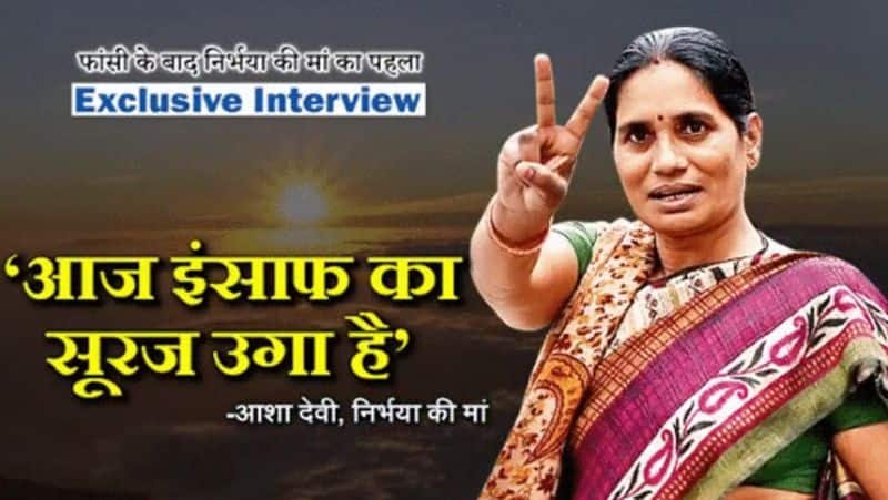 Nirbhaya mother first interview after hanging convicts in Tihar jail kpn
