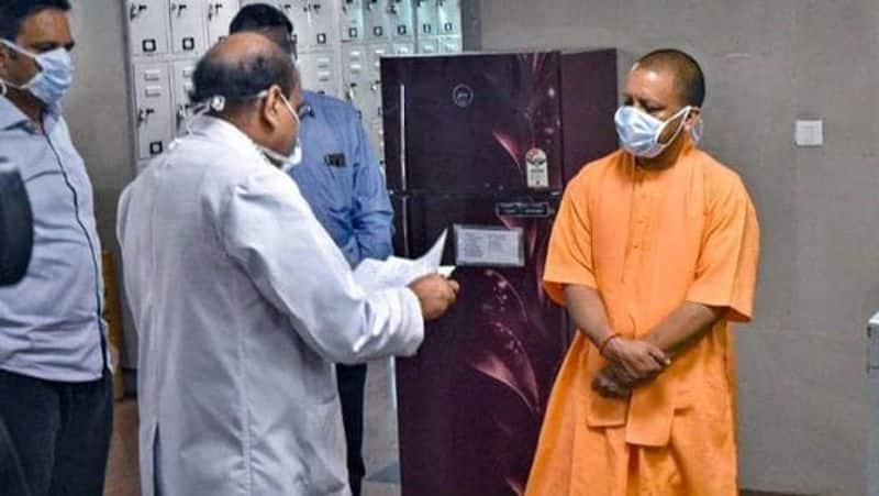 Yogi Adityanath announced financial help for workers
