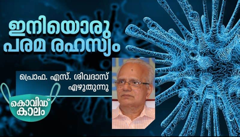 covid days series by prof. s shivadas fifth