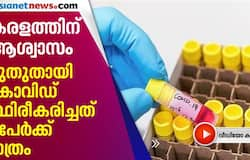 two more positive cases reported in kerala