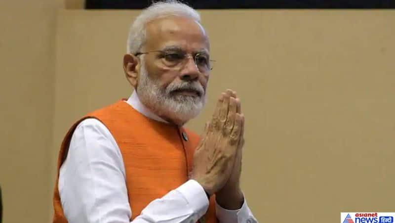 Prime minister Narendra Modi Addresses Nation on Tuesday 10am