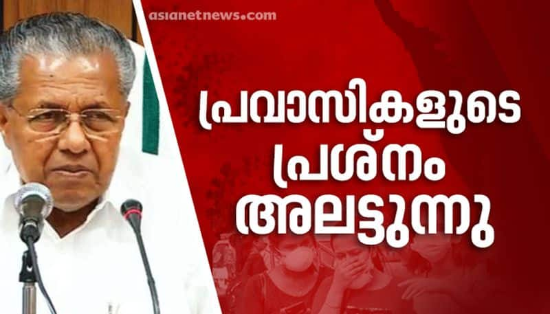 covid 19 nris should be brought back from gulf to india in special flights says pinarayi in a letter to modi