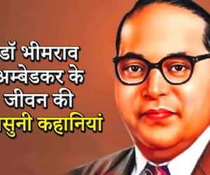 unknown stories related to the life of Dr. Bhimrao Ambedkar kpl
