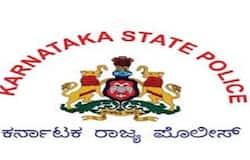 <p>Karnataka Police</p>