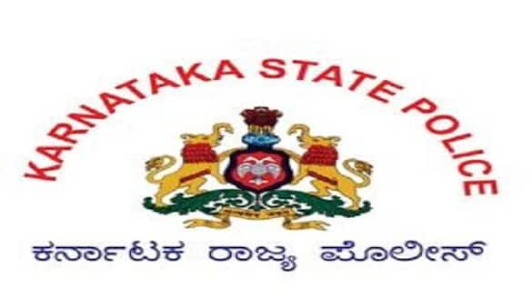 Karnataka Police arrested Pakistani woman leaving illegaly since five years, have Indian Aadhar and ration card DHA
