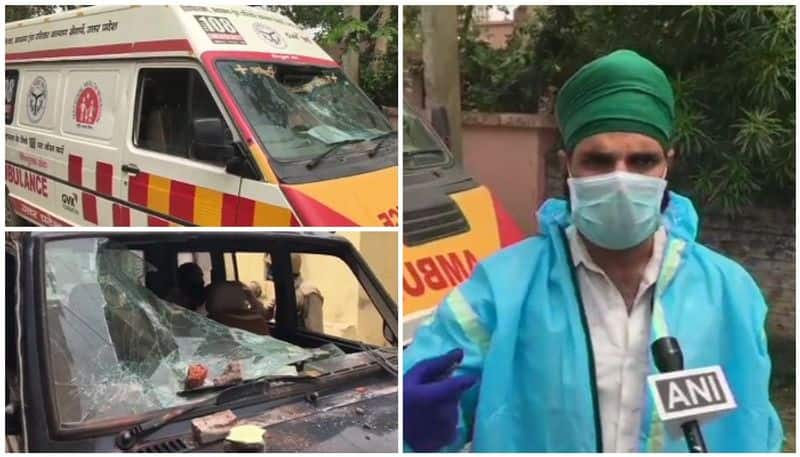 attack against medical team which had gone to take a person possibly infected with  COVID in uttar pradesh