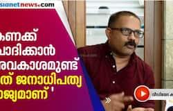 km shaji response to pinarayi vijayan on covid fund