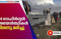 rohingya refugees died in ship due to hunger