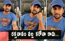 Hero nani donated blood and request people to donate blood<br /> &nbsp;