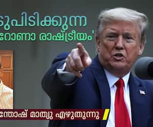 dr. santhosh mathew on trump's stand on WHO