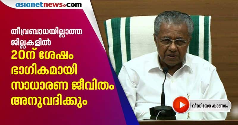 lock down ease to construction, Farm sector in Kerala