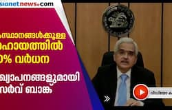 <p>rbi explains financial condition of india</p>