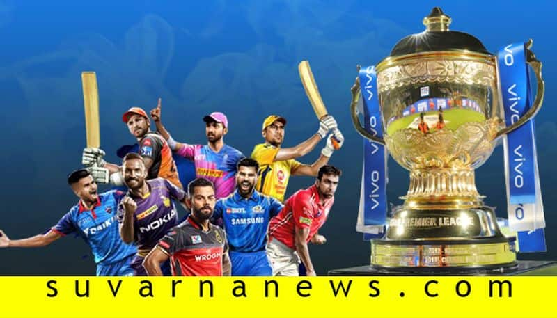 BCCI planning to host IPL 2020 from 26 September
