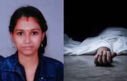 <p>haritha death</p>