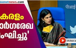 <p>central government against kerala on lockdown violation</p>