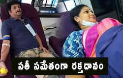 <p>Actor Uttej blood donated along with his wife and Friends<br /> &nbsp;</p>